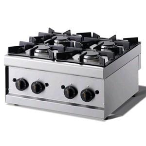 Cucina a gas professionale cucine professionali allforfood - Piano cottura per esterno ...