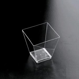 C/25 bicchieri quadri in polistirolo - GOLD PLAST Linea - Codice 6001 - Capacità 6 cl  - Imballo confezione da n. 1 Unità